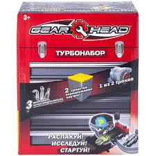 Купить игровой набор <b>Gear Head c турбиной</b> GH51742 в ...