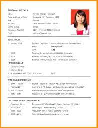 Resume For Job Application Best Of Job Application Resume Example Banri