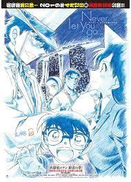 Pin on Detective Conan - 名探偵コナン