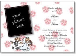 Design Your Own Wedding Invitation Amazing Design Your Wedding