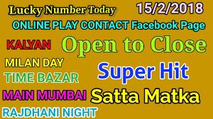 Matka Bazar Satta Matka 143 Guessing Forum Kalyan Matka