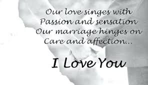 Love Quote For Husband New Love Quotes For A Husband Feat Beautiful Love Quote From Wife To