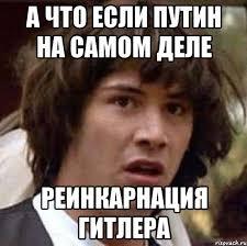 """Мое послание России: """"Оставьте Украину в покое!"""", - Дуда - Цензор.НЕТ 8963"""