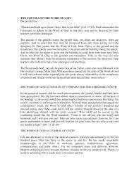 essays on faith in god george fox university student essay what my faith in god looks