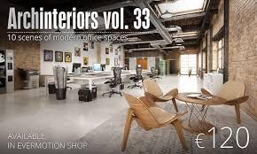 loft office. 668_400_AI33.jpg Loft Office