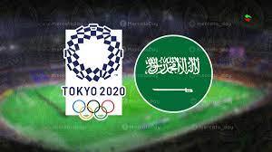 جدول مواعيد مباريات منتخب السعودية الاولمبي في اولمبياد طوكيو 2020 والقنوات  الناقلة - الشامل الرياضي