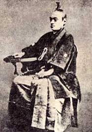 「1883岩倉具視 日本初の国葬」の画像検索結果