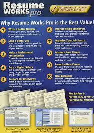 amazon com resume works pro electronics