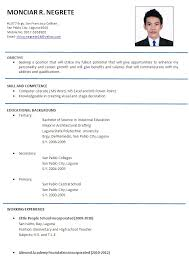 Applicant Resume Sample Format | Resume Corner
