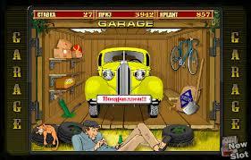 Шпион игровой аппарат