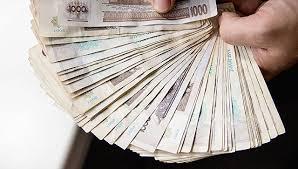 В Узбекистане вводится свободная конвертация валюты после  В Узбекистане вводится свободная конвертация валюты после девальвации сума