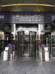 taipeigardenhotel1