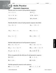 Arithmetic Sequence Worksheet Answers Geometric Sequence Worksheet Answers Math Grade Math