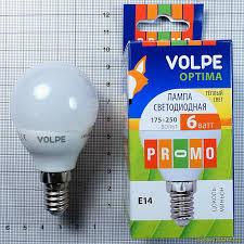 <b>Volpe</b> Optima <b>LED</b>-<b>G45</b>-<b>6W</b>/<b>WW</b>/<b>E14</b>/<b>FR</b>/<b>O</b>