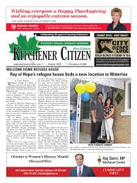 Small Business Centre Kitchener Kitchener Citizen West Edition October 2016 By Kitchener
