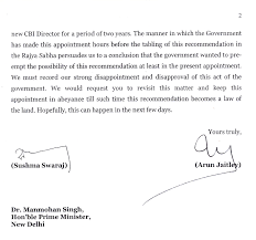 letter written to the pm by the two lops on the appointment of cbi share your views post your comments below