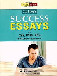css books store cash on delivery success essays css pms pcs by m zahur ul haq jwt