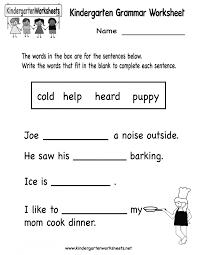 Free Kindergarten English Worksheet Printable Children Education ...