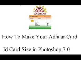 identity card size create aadhaar card id card size just in minute youtube