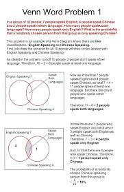 How To Solve Venn Diagram Word Problems Venn Diagram Word Problem Worksheet Math Discountgiftcards