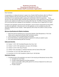 Housing Cover Letter Kutztown University Housing And Residence Life Student Staff