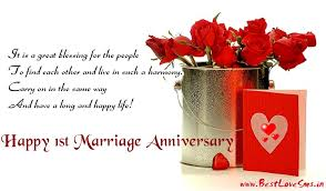 july 2016 ~ best love sms, shayari, status, quotes, wishes msg Happy Wedding Anniversary Wishes Uncle Aunty happy marriage anniversary greeting for husband wife 1st anniversary cards happy marriage anniversary wishes to uncle and aunty