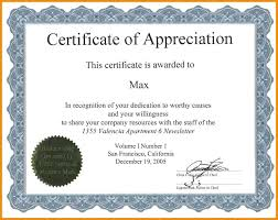 free recognition certificates certificate appreciation template word free templates for
