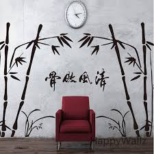 bold and modern bamboo wall art best of sticker chinese style decal diy removable decoration vinyl