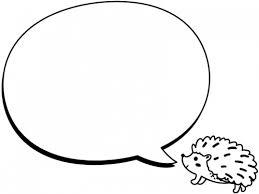ハリネズミの白黒吹き出しフレーム飾り枠イラスト 無料イラスト