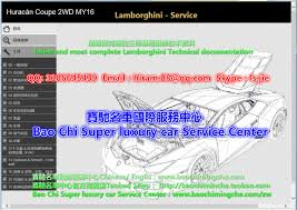 lamborghini huracan lp lp workshop manual wiring 2016 2015 lamborghini huracan lp 610 4 coupe workshop manual wiring diagram 2017 2016 lamborghini huracan lp 610 4 spyder workshop manual wiring diagram
