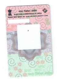 cards epic card punjab manufacturer