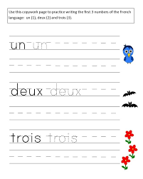 Printable French Worksheets Grade 1 | Learning Printable