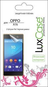 Пленка <b>защитная LuxCase</b> OPPO A1k PET черная рамка 2 шт ...