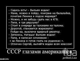 Кіберполіція проводить обшуки в офісі ЦК КПУ - Цензор.НЕТ 3055
