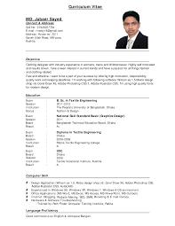 Sample Format Resume Malaysia Eliolera Com