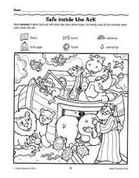 Check out our free printable brain teasers today and get to customizing! 5 Best Images Of Bible Printables Hidden Objects Puzzle Bible Hidden Pictures Bible Printables Hidden Picture Puzzles
