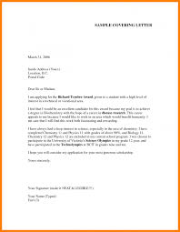 11 What Is A Cover Letter For Jobs Monthly Budget Forms