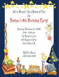 8th Birthday Party Invitations Magic Wizard Potion Spell Birthday Party Invitations Magic Kids