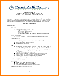 Resume And Cover Letter Vocabulary Cover Letter For Customer