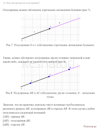 ГДЗ решебник по геометрии класс Погорелов РЕШАТОР  Задачи 1 2 3 4 5 6 7 8 9 10 11 12 13