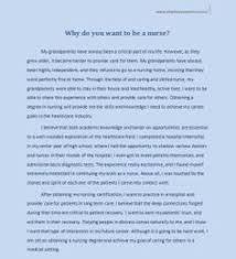 nurse admission essay example whydoyouwantto com why do you want to be a nurse whydoyouwantto