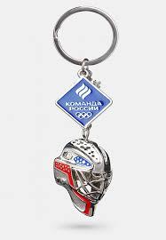 Брелок Хоккейный <b>шлем</b> ZUA919-013/005-SLR для мужчин ...