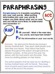 Citing Evidence Anchor Chart How To Teach Text Evidence Rockin Resources