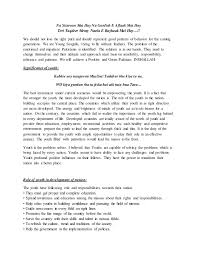 Essay On Tolerance Tolerance Essay Barca Fontanacountryinn Com