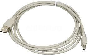 Купить <b>Кабель</b> USB2.0 <b>USB</b> A(m) - <b>mini USB</b> B (m), серый в ...