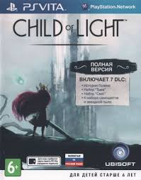 Child Of Light Box Art Child Of Light Complete Edition 2014 Box Cover Art