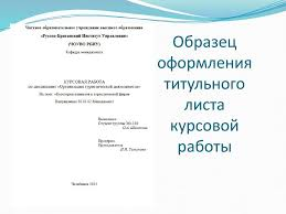 Отчет по преддипломной практике в зао тандер магнит Отчет по практике Отчет ЗАО Тандер магнит