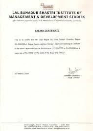 Salary Certificate Letter Format Print Technician Cover Letter