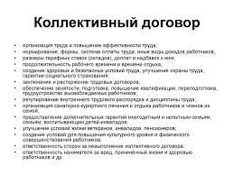 Купить диплом сибади в омске Таким образом для того чтобы понять какие п в области пенсионного обеспечения имеются у муниципалов необходимо обратиться к законодательству о