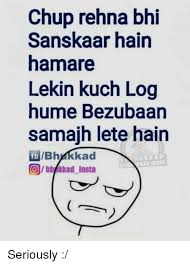 Image result for kuch toh log kahenge meme